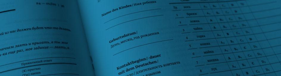 ZAS Sprachstandstest Russisch. Foto ©Maria Gottweiss, Goldwiege
